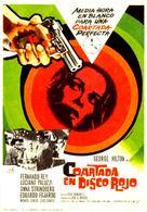 Coartada en disco rojo - Spanish Movie Poster (xs thumbnail)