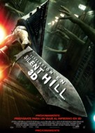 Silent Hill: Revelation 3D - Chilean Movie Poster (xs thumbnail)