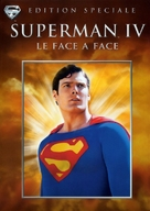 Superman IV: The Quest for Peace - French DVD cover (xs thumbnail)
