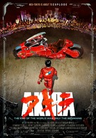 Akira - Swedish Re-release movie poster (xs thumbnail)