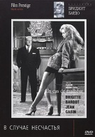 En cas de malheur - Russian DVD cover (xs thumbnail)