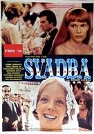 A Wedding - Croatian Movie Poster (xs thumbnail)