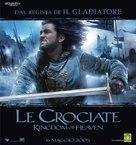 Kingdom of Heaven - Italian Movie Poster (xs thumbnail)