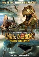 """Planet Dinosaur"" - South Korean Movie Poster (xs thumbnail)"