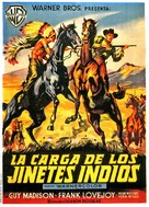 The Charge at Feather River - Spanish Movie Poster (xs thumbnail)