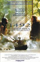 1492: Conquest of Paradise - Spanish VHS movie cover (xs thumbnail)