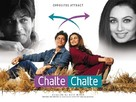 Chalte Chalte - Indian Movie Poster (xs thumbnail)