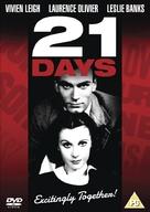 21 Days - British DVD movie cover (xs thumbnail)