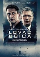 Hunter Killer - Serbian Movie Poster (xs thumbnail)