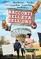 Amintiri din epoca de aur - Italian Movie Poster (xs thumbnail)