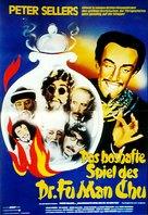 The Fiendish Plot of Dr. Fu Manchu - German Movie Poster (xs thumbnail)