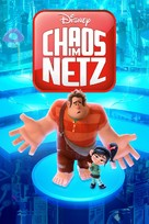 Ralph Breaks the Internet - German Movie Cover (xs thumbnail)