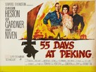 55 Days at Peking - British Movie Poster (xs thumbnail)