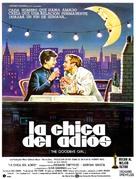 The Goodbye Girl - Spanish Movie Poster (xs thumbnail)