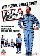 Kicking And Screaming - Danish DVD cover (xs thumbnail)