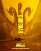 Godzilla: King of the Monsters - Brazilian Movie Poster (xs thumbnail)