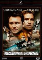 Hard Cash - Polish DVD cover (xs thumbnail)