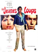 De Bietser - French Movie Poster (xs thumbnail)