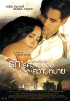 Ask The Dust - Thai Movie Poster (xs thumbnail)