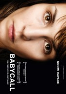 Babycall - French Movie Poster (xs thumbnail)