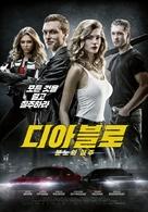Diablo - South Korean Movie Poster (xs thumbnail)