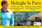 Midnight in Paris - New Zealand Movie Poster (xs thumbnail)