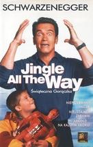 Jingle All The Way - Polish Movie Cover (xs thumbnail)