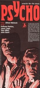 Psycho - Yugoslav Movie Poster (xs thumbnail)