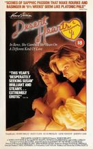 Desert Hearts - VHS movie cover (xs thumbnail)