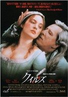 Quills - Japanese poster (xs thumbnail)