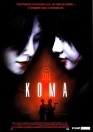 Koma - French DVD cover (xs thumbnail)