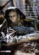 Kaena - Greek poster (xs thumbnail)