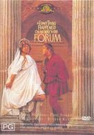 A Funny Thing Happened on the Way to the Forum - Australian DVD cover (xs thumbnail)