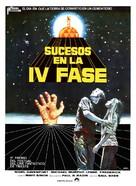 Phase IV - Spanish Movie Poster (xs thumbnail)