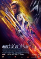Star Trek Beyond - Romanian Movie Poster (xs thumbnail)
