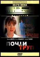 Almost Dead - Russian DVD movie cover (xs thumbnail)