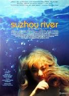 Suzhou he - German Movie Poster (xs thumbnail)