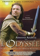 """The Odyssey"" - French Movie Cover (xs thumbnail)"
