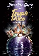 Disco ormene - Romanian Movie Poster (xs thumbnail)