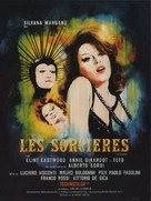 Le streghe - French Movie Poster (xs thumbnail)
