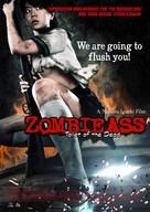 Zonbi asu - Movie Poster (xs thumbnail)
