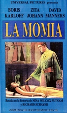 The Mummy - Argentinian Movie Cover (xs thumbnail)