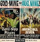 The Devil-Ship Pirates - British Movie Poster (xs thumbnail)