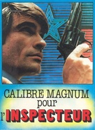 Napoli si ribella - French Movie Poster (xs thumbnail)