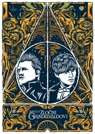 Fantastic Beasts: The Crimes of Grindelwald - Serbian Movie Poster (xs thumbnail)