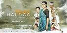 Haldaa - Indian Movie Poster (xs thumbnail)