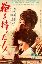 La ragazza con la valigia - Japanese Movie Poster (xs thumbnail)