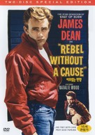 Rebel Without a Cause - South Korean DVD movie cover (xs thumbnail)