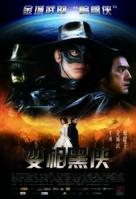 K-20: Kaijin niju menso den - Chinese Movie Poster (xs thumbnail)