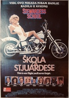 Stewardess School - Romanian Movie Poster (xs thumbnail)
